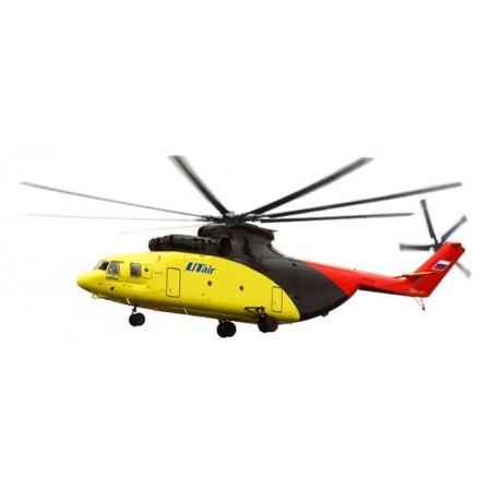 Naklejka Drukowana żółty helikopter