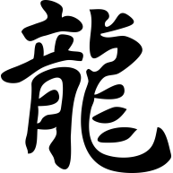 Naklejka jednokolorowa  znak chiński 05