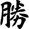 Chińskie znaki